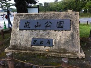 Arashiyama Koen